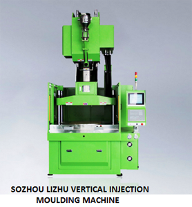 sozhou-lizhu-vertical-injection-moulding-machine-1